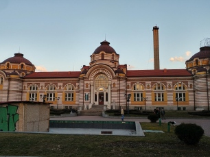 Sofia baths and museum